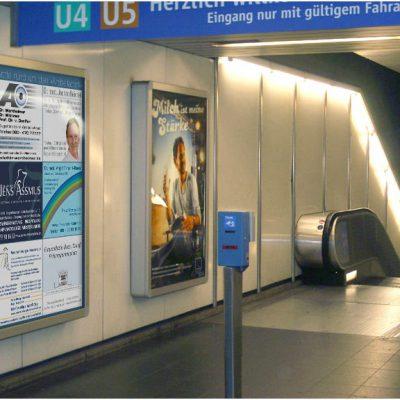 Arabellapark - Werbefläche CLP mit Außenwerbung